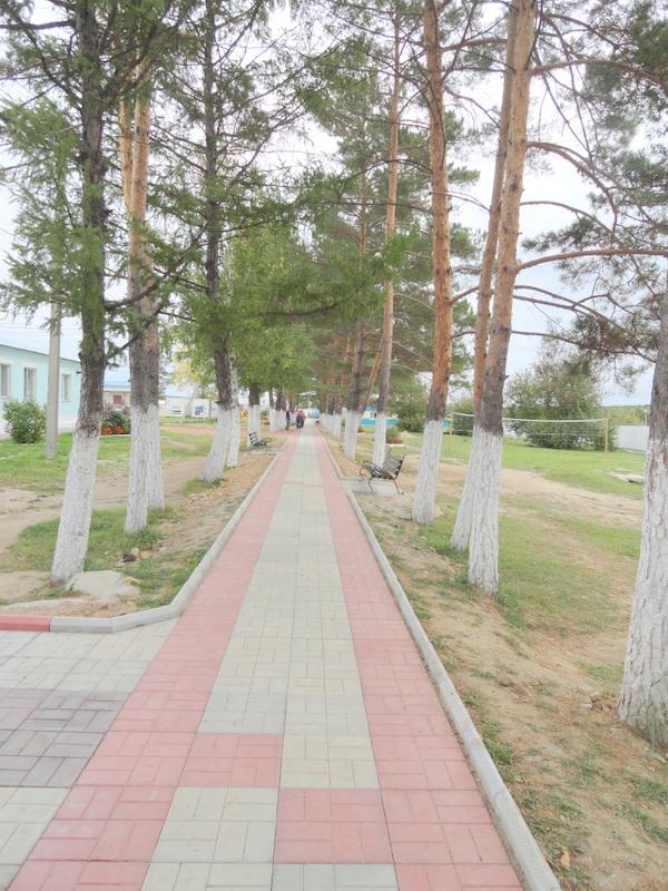 i-alleya