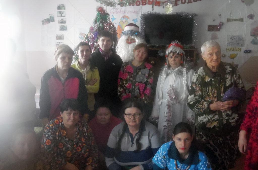 Фотоотчёт о проведении нового года